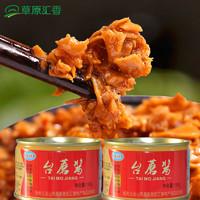 草原汇香 台蘑酱 150g*3罐