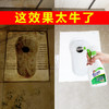 Joya 洁宜佳 浴室瓷砖清洁剂 525g
