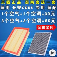 YLSX億利雙鑫  空氣濾清器