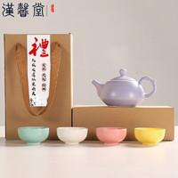 汉馨堂  陶瓷创意彩色茶杯套装