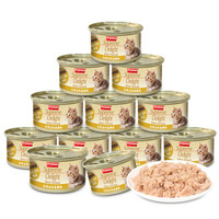 frisian 富力鲜 宠物 猫罐头 白身金枪鱼慕斯 85g*24罐