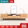 原始原素 SLS-TV1703 圣罗莎白橡木电视柜 1.3米