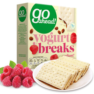 GO AHEAD 果悠萃 覆盆子树莓夹心 酸奶涂层饼干 178g *4件