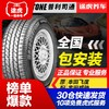 BRIDGESTONE 普利司通 汽车轮胎 B391 175/65R14 82T