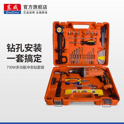 Dongcheng 东成 DZJ710-16T 冲击钻套装