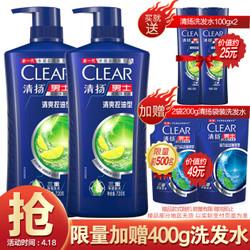 清扬(CLEAR)男士去屑洗发水套装 清爽控油型720gx2送清爽控油100gx2 *2件