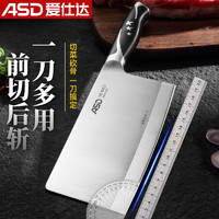 ASD 爱仕达 不锈钢切片刀+磨刀棒