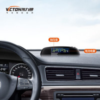 Victon 伟力通 内置无线胎压监测 TPMS VT800A 内置 黑色