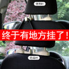 柏康 汽车座椅靠背挂钩 1对装 3色可选