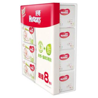 HUGGIES 好奇 铂金装 婴儿湿巾 80抽8包装