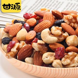 KAM YUEN 甘源 每日坚果综合果仁C套餐 100g*4