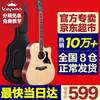 KEPMA 卡马 41寸 入门民谣木吉他乐器 升级款  D1C 哑光原木色