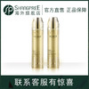 SHANGPREE 香蒲丽 黄金水光spa 精华水 120ml + 精华乳 120ml
