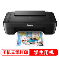 Canon 佳能 E478 无线喷墨打印一体机