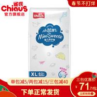 Chiaus 雀氏 小芯肌 婴儿学步裤 XL60片
