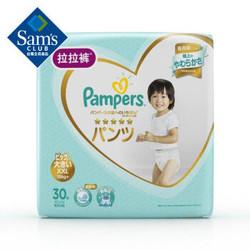 Pampers 帮宝适 拉拉裤 超大码裤 XXL30片 *5件