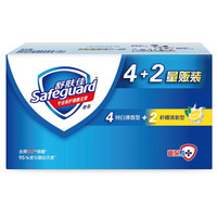 Safeguard 舒肤佳 香皂 115g*6