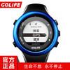 GOLiFE GOWatch 820i 铁人三项运动手表
