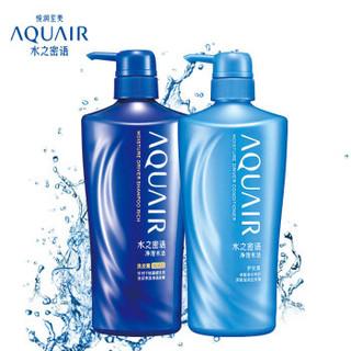 AQUAIR 水之密语 净澄水活 倍润 洗护套装