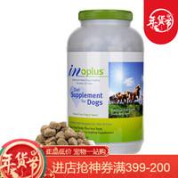 IN Pet Supplements 麦德氏 inPlus 宠物狗卵磷脂 3061g