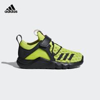 adidas 阿迪达斯 RapidaFlex 2 Cool EL I 男婴童鞋