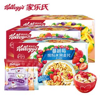 KELLOGG'S 家乐氏 谷兰诺拉 水果燕麦麦片 490g