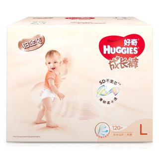HUGGIES 好奇 铂金装系列 通用纸尿裤 L120片