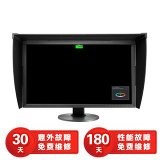 EIZO 艺卓 ColorEdge CG2730 27英寸 专业显示器