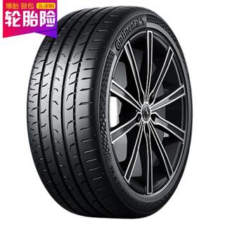 Continental 德国马牌 轮胎/汽车轮胎 235/45R18 98Y MC6 *2件
