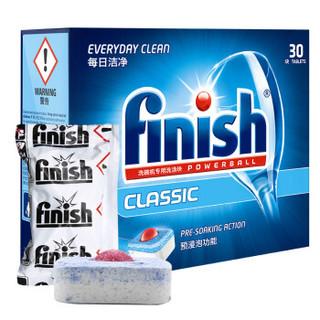 finish 亮碟 Classic 洗碗机专用洗涤块 20块 489g