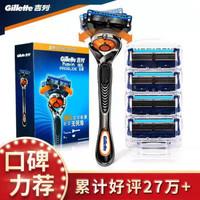 Gillette 吉列 锋隐致顺 剃须刀套装(1刀架+5刀头+赠面膜2p+剃须啫喱)