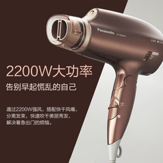 Panasonic 松下 EH-WNA6A 电吹风 棕色