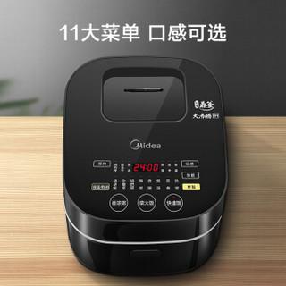 Midea 美的 FB30POWER503 IH电饭煲 黑色