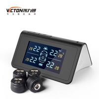 伟力通 VT930 太阳能胎压监测系统 外置胎压 黑色