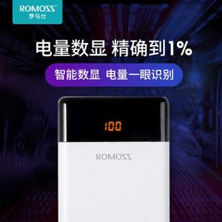 ROMOSS 罗马仕 LT20 移动电源 20000毫安