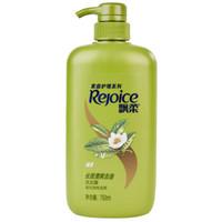 Rejoice 飘柔  家庭护理系列绿茶长效清爽去油洗发水 750ml