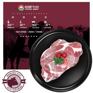 HONDO BEEF 恒都牛肉 恒都 国产有机原切眼肉牛排 500g/盒 2-3片 谷饲牛肉 谷饲200天以上