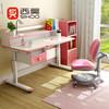 Sihoo 西昊 KD15+K15 儿童学习桌椅套装