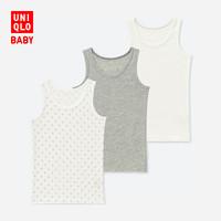 UNIQLO 优衣库 406876 婴幼儿网眼背心 3件装