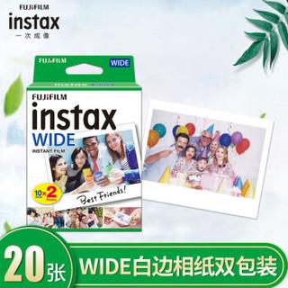FUJIFILM 富士 INSTAX 一次成像相机 WIDE相纸 宽幅相机专用(白边)