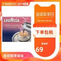 Lavazza 拉瓦萨 意式浓缩多丝咖啡粉 250g*2袋