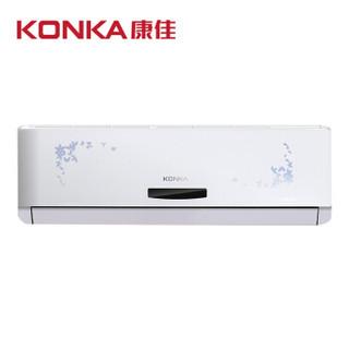 KONKA 康佳 KFR-23GW/DYG01-E3 壁挂式空调 小1匹