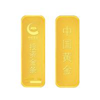 China Gold 中国黄金 GDAG0021 Au9999黄金薄片财富投资金条10g