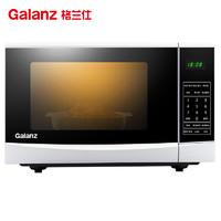 Galanz 格兰仕 P70F20CN3P-N9(W0) 微波炉 20L