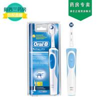 Oral-B 欧乐-B VITALITY 电动牙刷 *2件