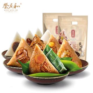 Rong Qing He 荣庆和 相思豆沙粽*5只+鲜肉粽*5只  120g/只