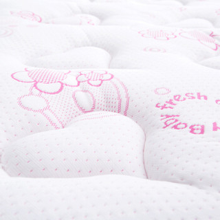 KING KOIL 金可儿 优贝  7区独立袋装弹簧乳胶床垫 偏硬款 150*200*25cm