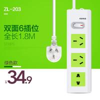 ZOLEE 中联 电源插线板 1.8m 双面