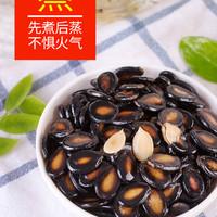 沙土 蒸瓜子(西瓜子)258g*4袋