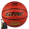 Star 世达 BB337 FIBA公认 超纤革耐久室内比赛用篮球
